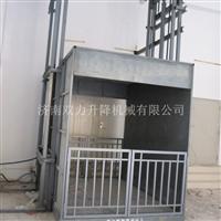 升降货梯 2吨液压升降货梯价格