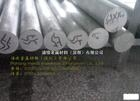 4045铝板 高性能强度