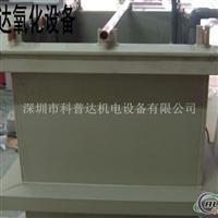 铝管氧化设备、铝管阳极氧化设备