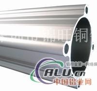 批发6063环保厚壁铝管 薄壁铝管