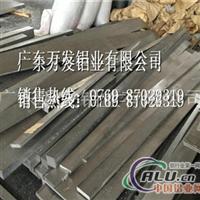 7005硬质铝排生产厂家
