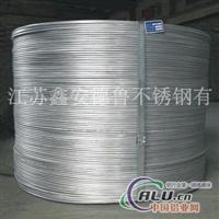 厂家专供高纯铝线