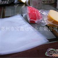 抽气食物袋透明真空包装袋定做