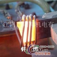 怎样焊接车刀高频钎焊机