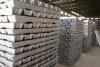 国产含税包邮LF12铝锭生产厂家