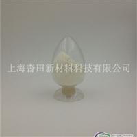 纳米氧化钨微米氧化钨超细氧化钨