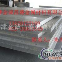 鋁板6061超厚鋁板3003鋁板