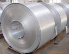 优质5052铝合金带、环保半硬铝带