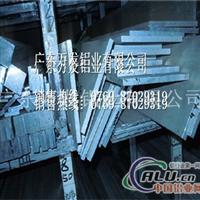 2011进口铝排供货商