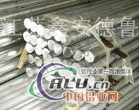 亲情直供异型铝管