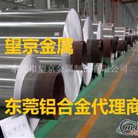 美国铝合金 7006超硬铝合金