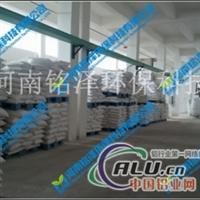 活性氧化铝空压设备用干燥剂