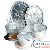 5052食品包装用铝箔直销