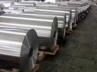 环保电缆铝带、6061防锈铝带