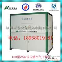 标方冷冻式压缩空气干燥机