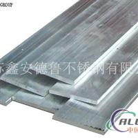 厂家专供铝板