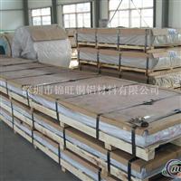 韩铝7075T6铝板 进口7075铝板
