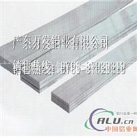 2024国标铝排供应价格
