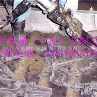原厂直销浇冒口分离器EP30(15)