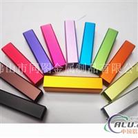 供应阳极氧化铝型材 表面处理