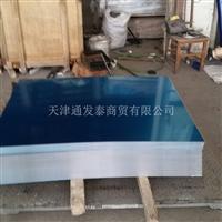 3003合金铝板现货保温铝板价格