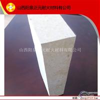 厂家供应耐火材料优质T20高铝砖