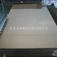 1060拉伸鋁板性能