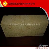 厂家直销耐火砖高铝砖T19