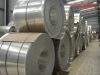 进口铝合金带、3003铝合金带