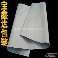 纯铝箔袋锡纸食品袋粉剂包装袋