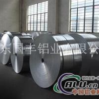 进口5454半硬铝带、环保铝带分条