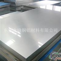 防腐保溫3003鋁板價格