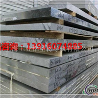6063铝板 6061铝板