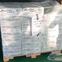 美国ALCOTEC铝焊丝价格