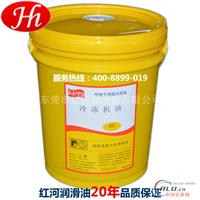 厂家直销东莞冷冻机油68号 伦特士冷冻机油价格