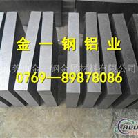 日本a380铝板品牌