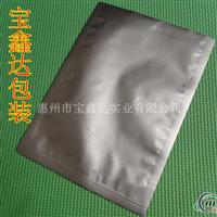 纯铝箔食品真空包装袋