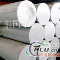 大直徑鋁棒、6061鋁棒現貨