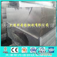 厂家20毫米厚的铝板价格