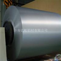铝卷电厂用,1060 3003 保温