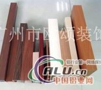 木色铝方通,木色铝方通生产厂家