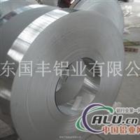 2011铝合金带、耐冲压铝带