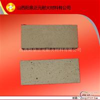 厂家供应粘土砖,G2直形粘土砖