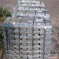 深圳美航專業生產鋁錠a356