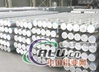 6063铝棒、研磨铝棒