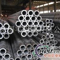 易焊接无缝铝管、LY12特硬铝管