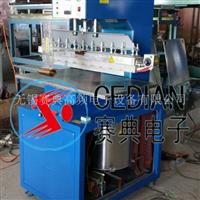 TPU高频塑料焊接热熔机