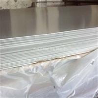 纯铝板1060、1050、1100