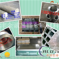 矩形铝管销售6063铝管5083铝管