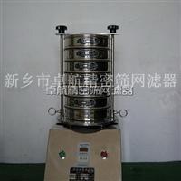 廠家直銷電磁振篩機、實驗室篩機